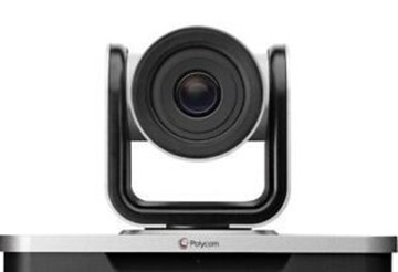 Bild von Poly EagleEye Video Conferencing Camera